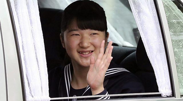 La princesa sin trono, Aiko, cumple 18 años