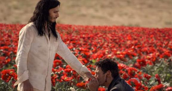 'Mesías': Primer tráiler de la 'Homeland' de Netflix