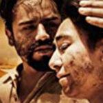 Amaraica, la película altamente anticipada de Boarder Buster
